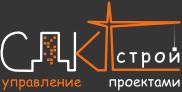 СДК-строй