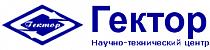 Научно-технический центр Гектор