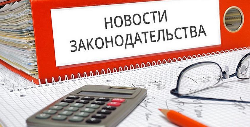 В РФ будет создана система защиты прав участников долевого возведения