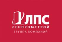 ГК ЛенПромСтрой