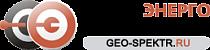ГеоСпектр